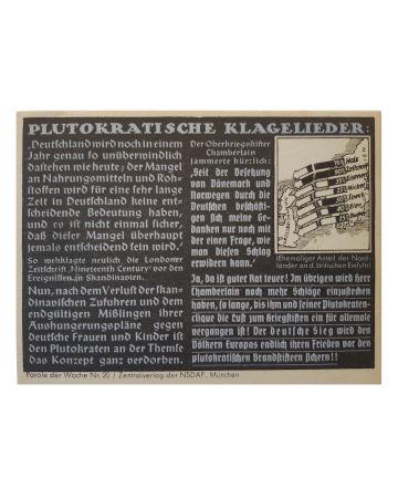GERMAN WWII SMALL PROPAGANDA POSTER - PLUTOKRATISCHE KLAGELIEDER