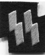 GERMAN WAFFEN SS OFFICER BREAST RUNE