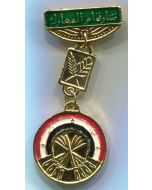 """IRAQ """" MOTHER OF ALL BATTLES """" MEDAL"""