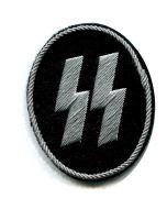 SS- HELFERIN BREAST RUNES OFFICER PATCH