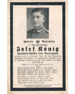 GERMAN WWII DEATH CARD FOR OBERGRENADIER SOLDIER JOFEF KONIG