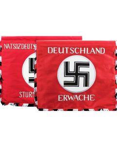 GERMAN WW2 DEUTSCHLAND ERWACHE STANDARTE BANNER