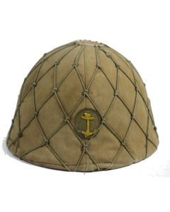 JAPANESE WW11 SPECIAL NAVAL LANDING FORCES (SNLF) TYPE 92 MARINE DIVISION COMBAT HELMET