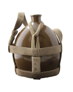 JAPANESE WW2 ALUMINUM CANTEEN WITH CANVAS CARRIER