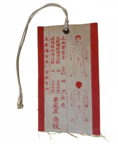 WWII JAPANESE PAPER TOE TAG FOR MEDICS - ORIGINAL