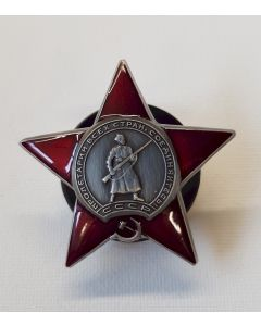 ORDER OF THE RED STAR MEDAL WW2 USSR RUSSIAN SOVIET