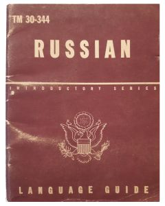 WWII US TECHNCAL RUSSIAN LANGUAGE GUIDE