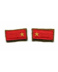 WW2 JAPANESE ARMY PRIVATE 2ND CLASS COLLAR TABS WITH WOOL BACKING