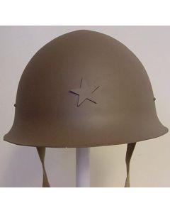 WWII JAPANESE ARMY STEEL HELMET