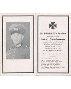 GERMAN WWII DEATH CARD FOR  PRIVATE JOSEF SEEBAUER