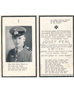 GERMAN WWII DEATH CARD FOR  FELDWEBEL UNTEROFFIZIER JOSEPH PERL