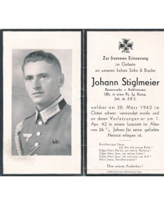GERMAN WWII DEATH CARD FOR  PANZER DIVISION UNTEROFFIZIER JOHANN STIGLMEIER