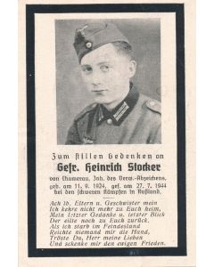 GERMAN WWI DEATH CARD FOR GEFREITER HEINRICH STORKER