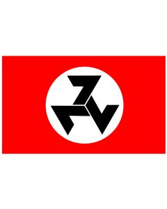AFRIKANER RESISTANCE FLAG