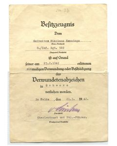 GERMAN AWARD DOCUMENT DERMUNDETENABZEICHEN