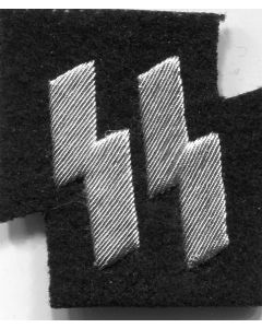 GERMAN WAFFEN SS OFFICER BREAST RUNE