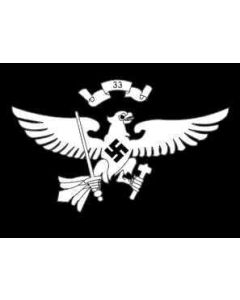 GERMAN YOUTH REGIMENTAL FLAG