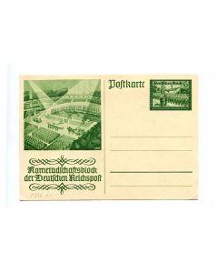 Kameradschaftsblock der Deutschen Reichspost Postcard