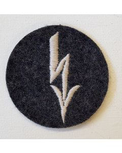 GERMAN LUFTWAFFE SIGNALLER TRADE PATCH