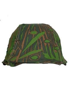 WWII GERMAN WAFFEN SS PALM CAMO HELMET COVER
