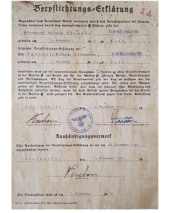 RECRUIT DOCUMENT SS STURMMANN WOLFGANG FISCHER 3./SS FALLSCHIRMJAGER BTL