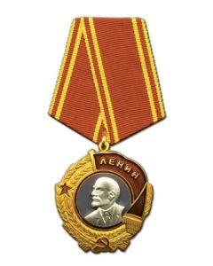 SOVIET ORDER OF LENIN MEDAL