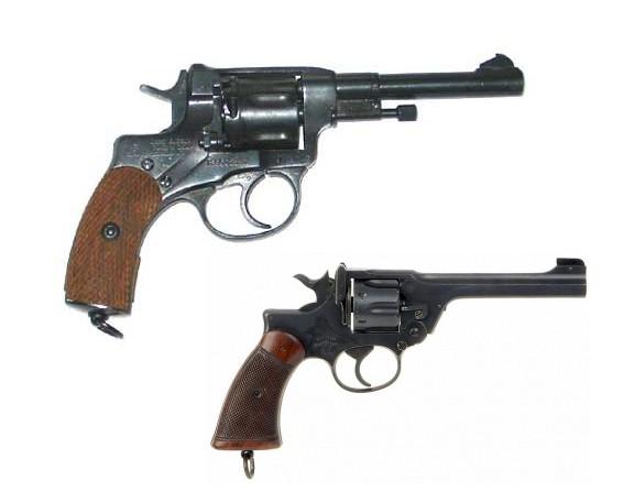 Revolver No 2 MK I Nagant 1895 Blog Militarytour.com